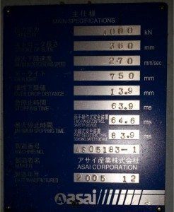 100 Ton Asai 4